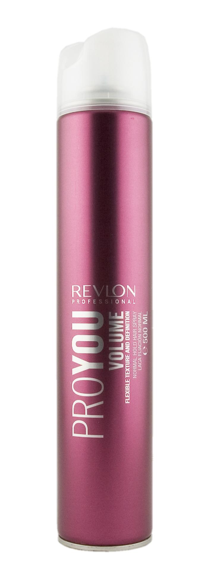 Revlon Professional Pro You Volume Hair Spray 500 ml
