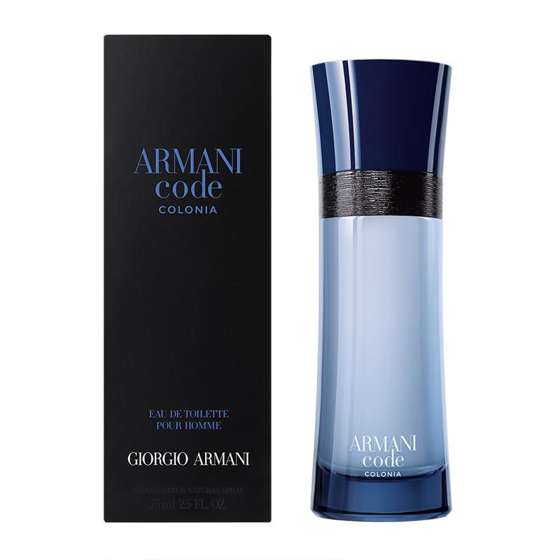 Giorgio Armani Code Colonia M EDT 75ml