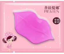 Pilaten Collagen Lip Mask 7g
