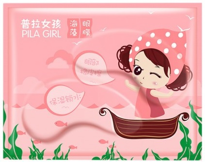 Pilaten Pila Girl Collagen Eye Patches 6g